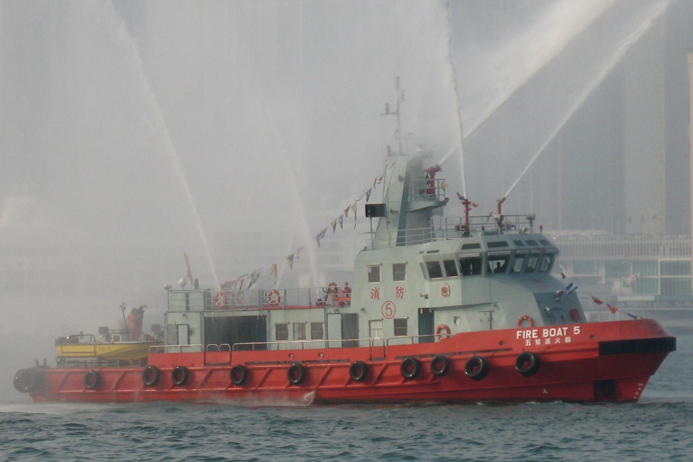 RAnger P-3500 Fire Boat 5
